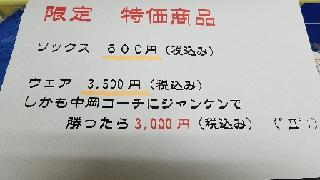 1517231559721.jpg